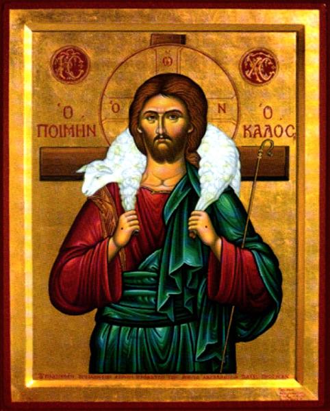 the Good Shephard John 10: 9-16